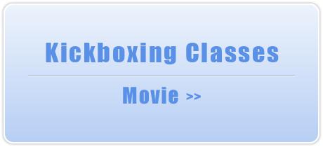 キックボクシング系クラスのMovie
