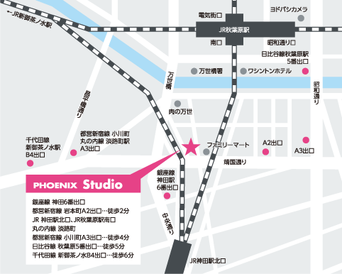 PHOENIX studio 近辺図